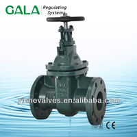 DIN F5 NRS metal seated gate valve with low price,2 inch to 16 inch gate valve