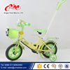 "12"" 16"" 20"" wholesale price children bicycle / Electrostatic Painting origin mini bicycle for girls / plastic push bike"