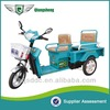 adult electric tricycle electric tricycle manufacturer in china cargo electric tricycle