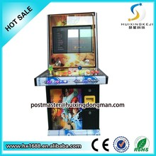 2015 new products coin operated video games simulator children's games for sale