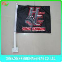 custom plastic car window flag pole