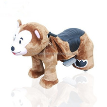 CE approved fairground indoor plush animal electric scooter/electric kids and adult pedal car
