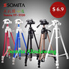 professional high qualtity extendable aluminum lightweight camera /digital tripod