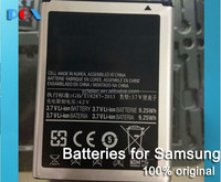 3.7-4.2V battery charger case for samsung galaxy s3 mini