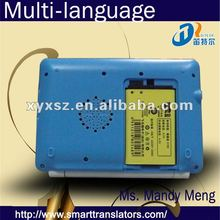 Arabic to Multi-langage Electronic dictionary