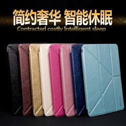 Feisitang high grade tablet cases for ipad air