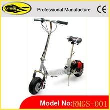 43cc 49cc gas scooter