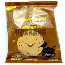 Top quality Safety Food Grade Gravure plastic bag for brown sugar rice cracker packaging