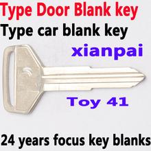 24 years focus toy41 Blanks car keys Wholesale, key xianpai