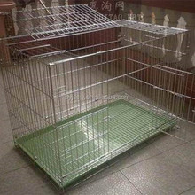 6 Sizes Foldable Dog Crate
