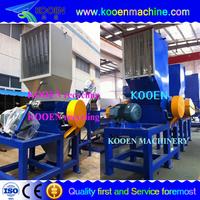 Low noise plastic can crusher machine/crushing machine