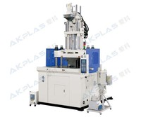 Rotary table vertical injection molding machine 210T