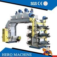 HERO BRAND ceramic plate printing machine
