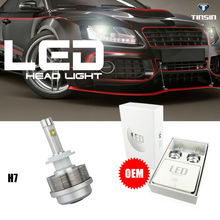 Tinsin Exclusive product gen 2s car led headlight h7 high power