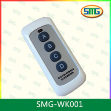 SMG-132 commercial automatic sliding glass doors Remote control for hospital door