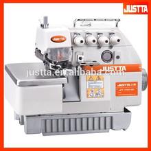 Oro máquina de coser proveedor Overlcok máquina de coser JT-747 en venta