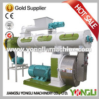 milling machine power chicken feed machine