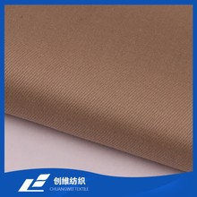 Free Sample Cotton Spandex/Stretch Woven Fabric Siro Combed Yarn For export Quality Dyeing Cloth