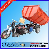 chinese mini electric dump tricycle price/green dump tricycle with lowest price/energy saving hydraulic dump tricycle price