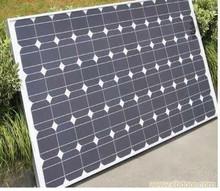 2015 new product 300w mono solar panel 320 watt solar panel made in China
