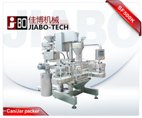 high speed automatic salt filling machine for bottles jars cans with two dosing system