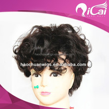 High quality natural wave unprocessed short brazilian hair full lace wig