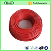 Tin copper wire /rubber insulated flexible cable/power cable/H07RN-F
