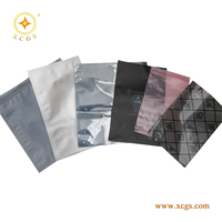 300*300MM ziplock esd aluminum foil shielding bag