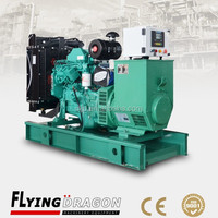 80kva best generator diesel 64kw electric dynamo gensets
