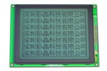 160x128 dots matrix lcd module display with led backlight ,FSTN black white,T6963C
