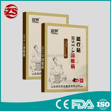 China plaster factory production home delivery were applied in local neck pain plaster