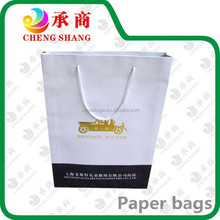Guangzhou supplier low cost paper shopping bags design for gift