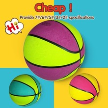 Different Size Training backyard basketball,sporting goods basketball