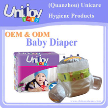 Dry and soft baby diaper alarm