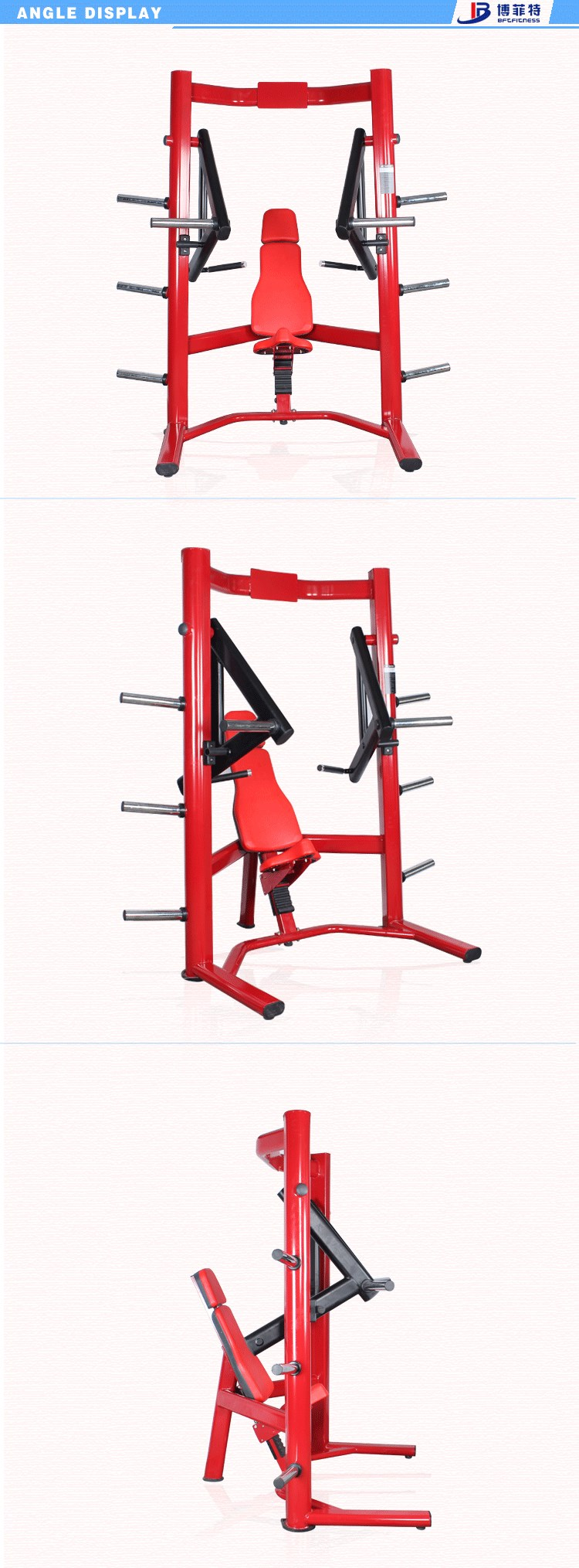 BFT-5009 Gym Equipment Dubai,Hammer Strength Dimensions