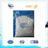 ood additive dehydrate calcium chloride ( food grade anhydrous calcium chloride) molecular formula