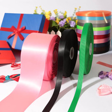 Factory Directly Selling 80mm Polyester Single Face Satin Webbings Decaration Gift webbing