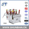 Zw20 intelligent transformer substation 12kv vacuum circuit breaker