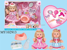 14 Inch little girl doll with IC and accessories and could drink water and pee