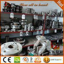 stainless steel pump impeller