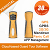 Realtime GPS GPRS Security guard tour system with Voice Communication