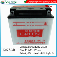 High Power Flodded 12v 7ah Dry Cell Rechargeable Battery
