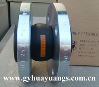 manufacturer rubber expansion joint with flanges