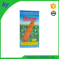 Customized 20kg woven pp packaging seed sack