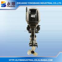 YONGBANG YB-T40BWS 2-stroke 40HP YAMABISI Brand Electric Starting Outboard Motor