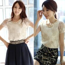 Women's Chiffon Shirt Lace Top Beading Embroidery models chiffon T-shirt Tops 20209