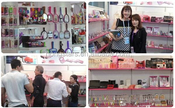 Hongstars exhibition.jpg