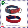 Nylon Foam Padded Dog Collar Wholesale