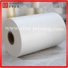 BOPP Film Plastic Film Perforation Machines