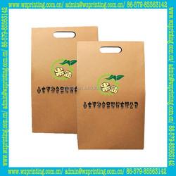 china supplier promotion block bottom brown kraft paper bags